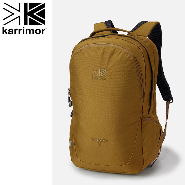 karrimor カリマー tribute25 トリビュート25 ハーベスト リュック ザック アウトドア