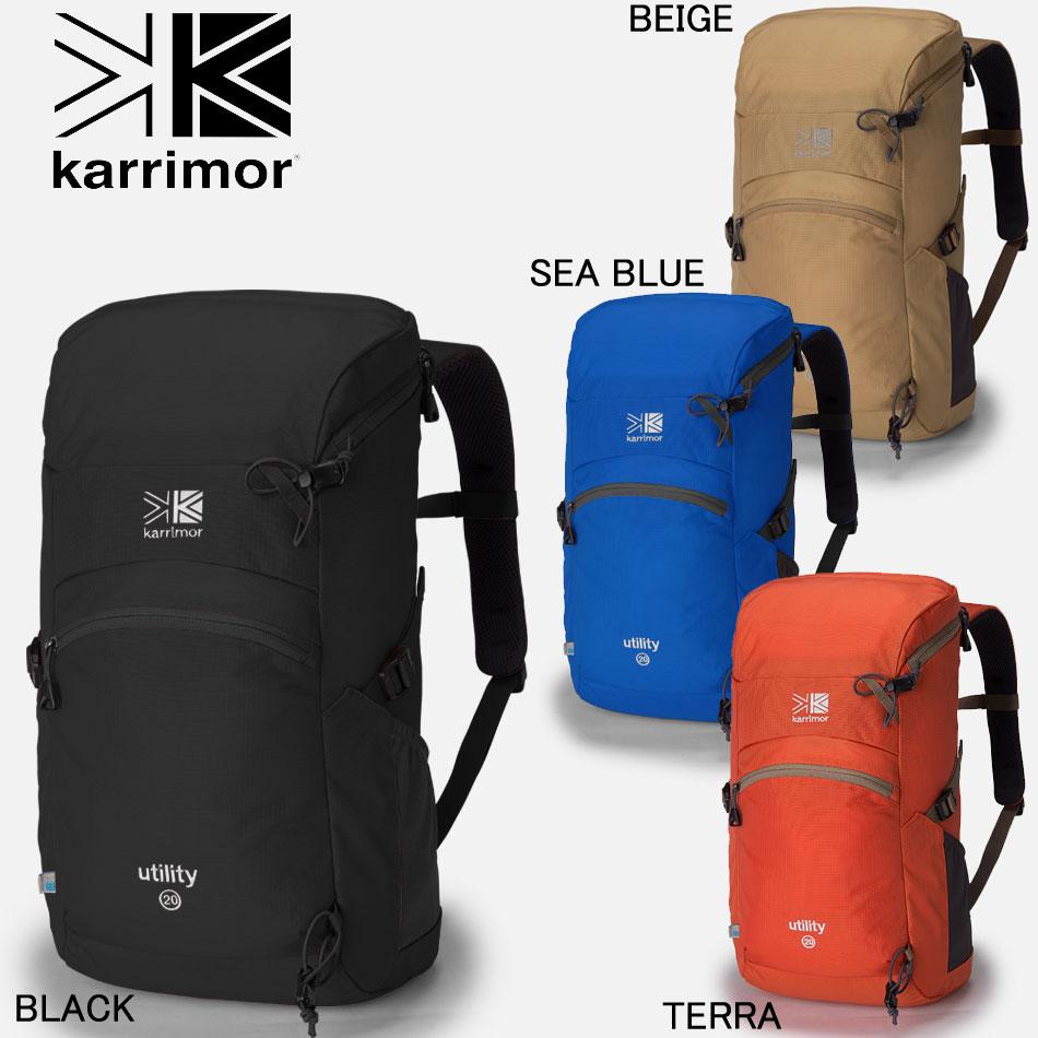 karrimor カリマー utility 20 ユーティリティ 20 リュック バックパック ザック アウトドア