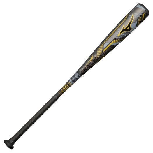 2020年3月発売 新作 ミズノ 一般軟式バット ディープインパクト 軟式野球 バット 1CJFR10782-09