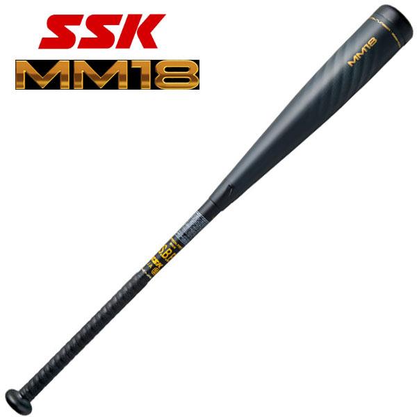 2020年新作 エスエスケイ 一般軟式バット MM18 軟式野球 バット SSK SBB4023