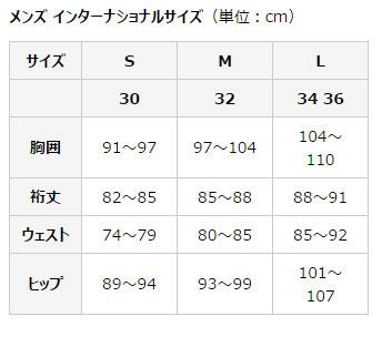 マウンテンハードウェア スーパーチョックストンフーデッドジャケット メンズ アウトドアジャケット OM0389