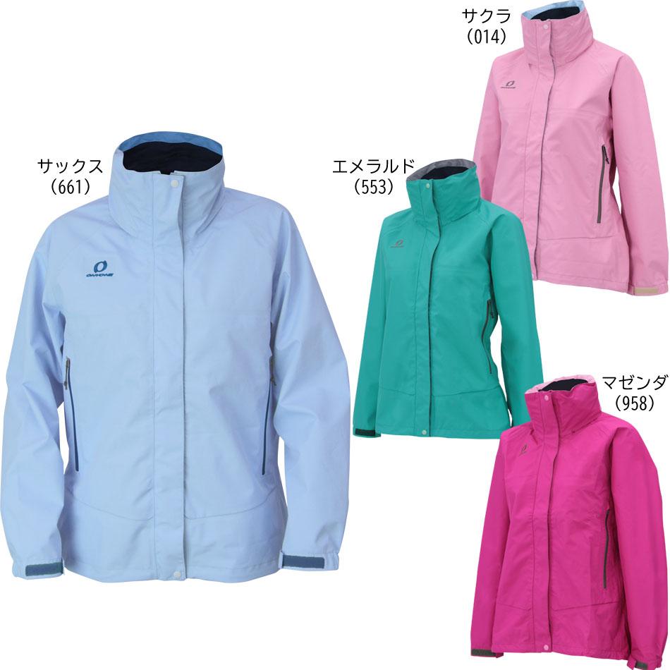 【SALE】オンヨネ レディース ブレステック レインジャケット 女性用登山用雨具/雨カッパ ODJ88034