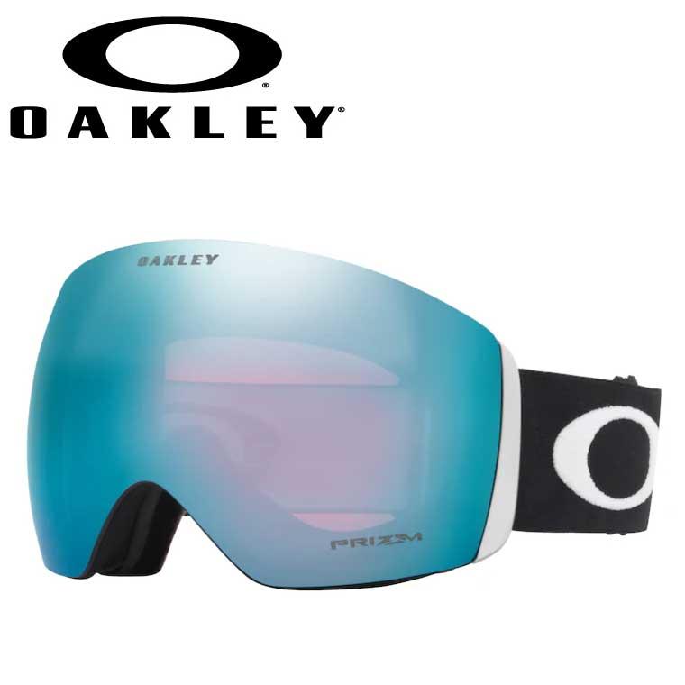 19-20 オークリー フライトデッキ ゴーグル スキー スノーボード OO7050-20