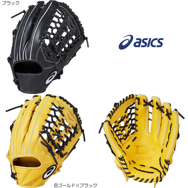 アシックス 一般軟式グラブ 軟式野球 ディーグロウ アシックス 外野手用 軟式野球 ディーグロウ 3121A214, イケチュー:a9ec3446 --- wap.acessoverde.com