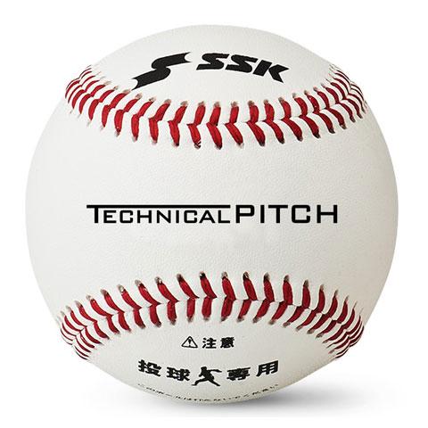エスエスケイ テクニカルピッチ 野球 投球トレーニング用 センサー内蔵ボール SSK TP001