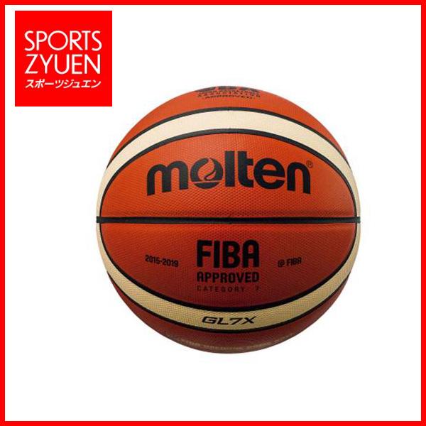 モルテン バスケットボール 7号球 一般・大学・高校・中学男子用 BGL7X
