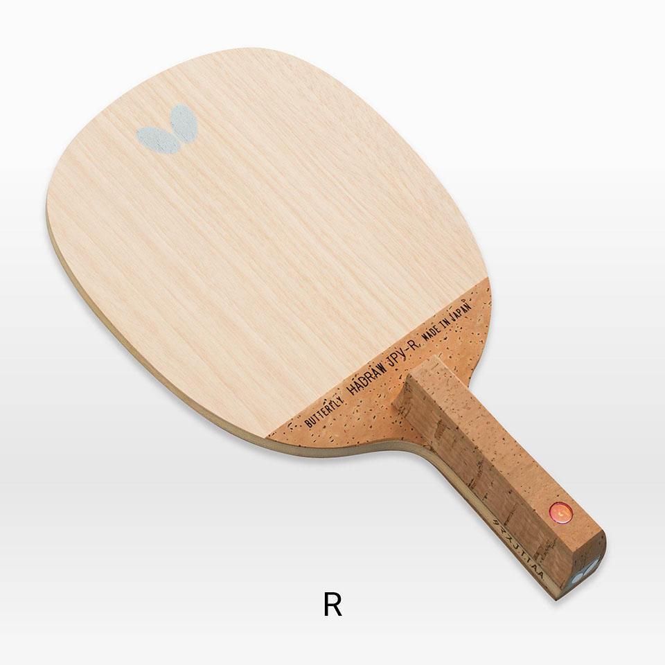 ★ポイント10倍★ バタフライ Butterfly 卓球ラケット ハッドロウJPV-R 23830