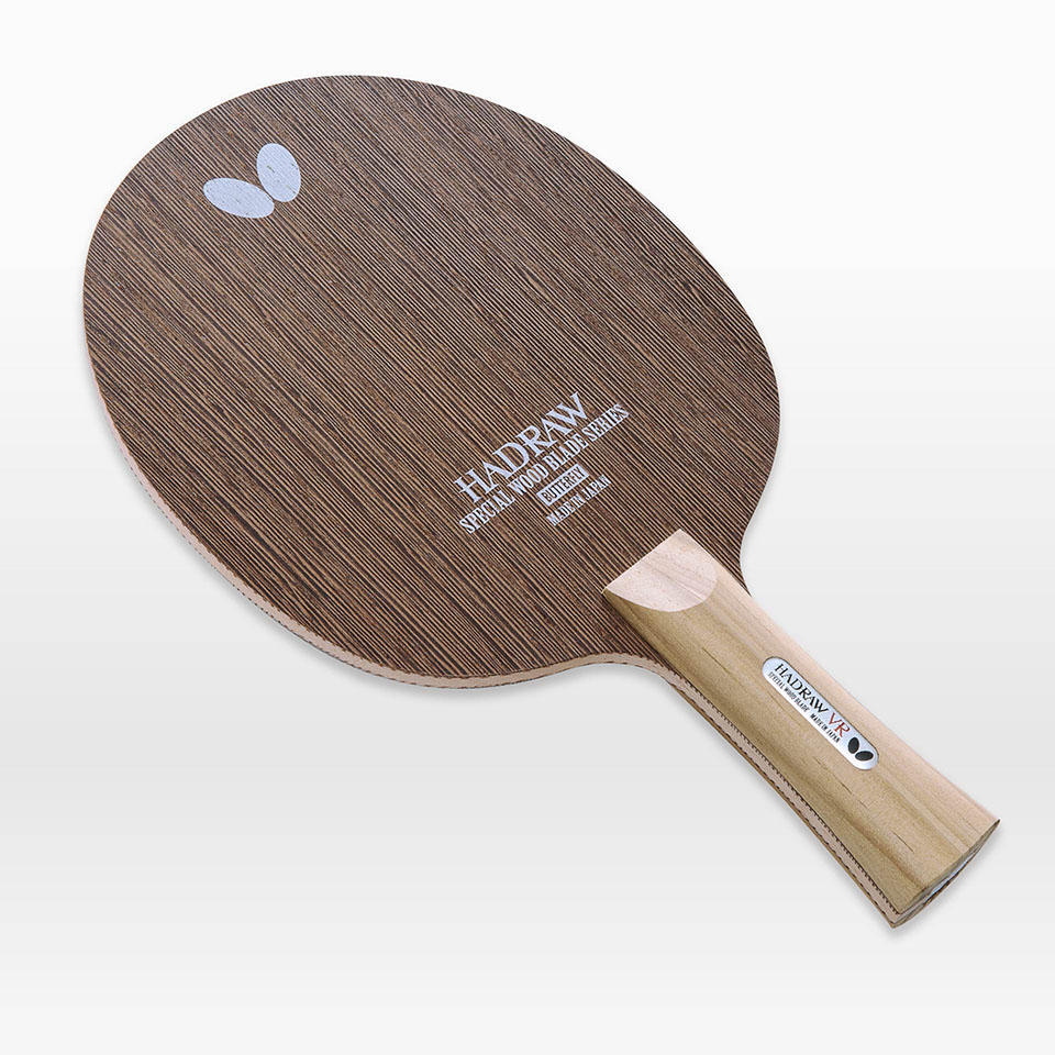 ★ポイント10倍★ バタフライ Butterfly 卓球ラケット ハッドロウVR 36774 ST