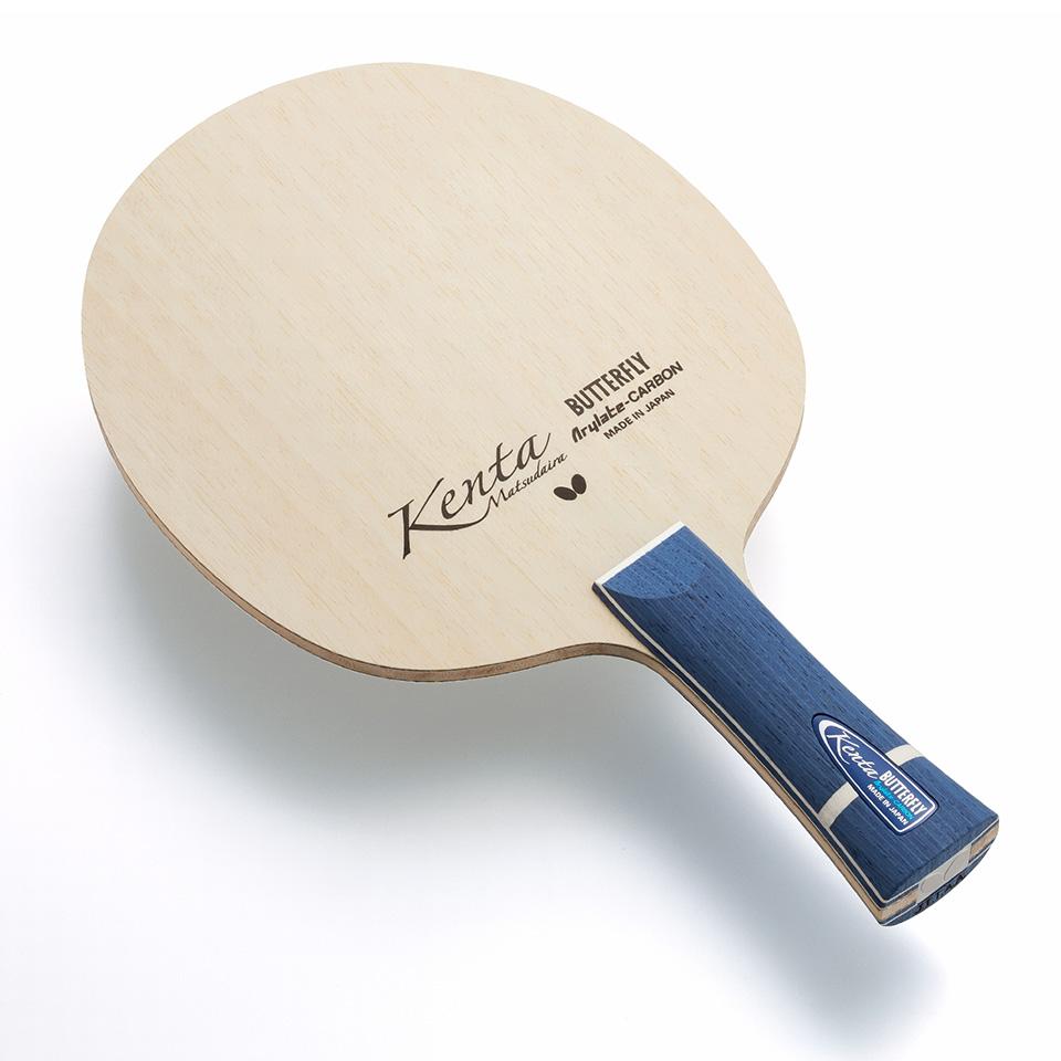 ★ポイント10倍★ バタフライ Butterfly 卓球ラケット 松平健太 ALC 36821 FL
