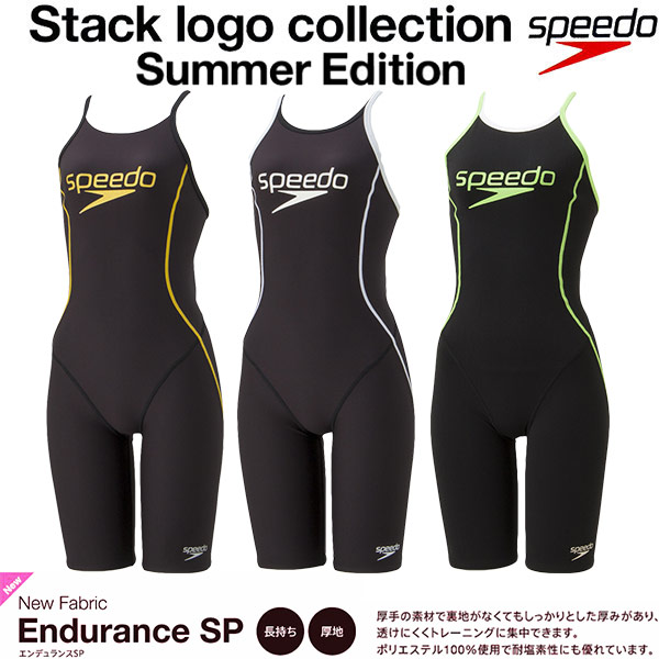 ■19年継続★スピード★レディース競泳水着★練習用★SD58N51