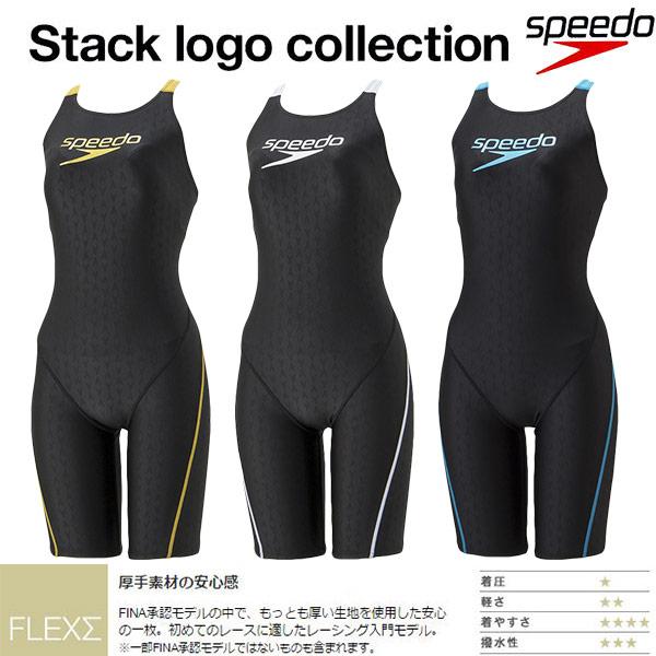 ■19年継続★スピード★レディース競泳水着★練習用★SD58N52