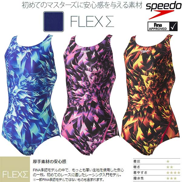 ■19年春夏★スピード★レディース競泳水着★FINA承認★SCW01912F