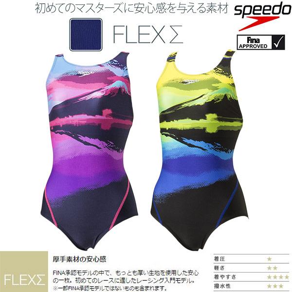 ■19年春夏★スピード★レディース競泳水着★FINA承認★SCW01917F