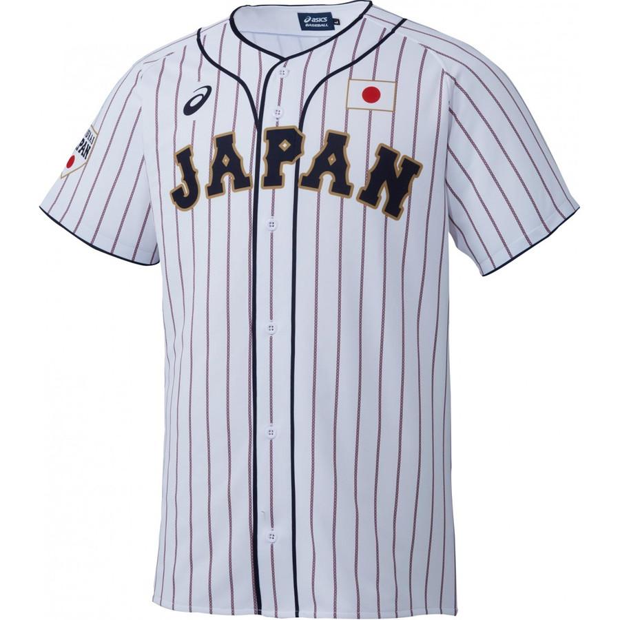 アシックス 侍 ジャパン レプリカユニフォーム 番号なし ホーム BAK713 SJ01
