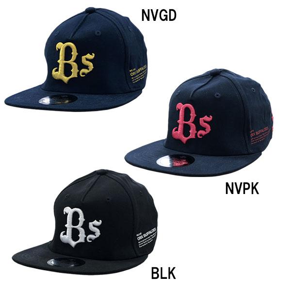 P3倍+5%OFFクーポン デサント DESCENTE 全国どこでも送料無料 野球 オリックス バファローズ フラット バイザー キャップ DMALJC03BC セール価格 帽子 コラボ