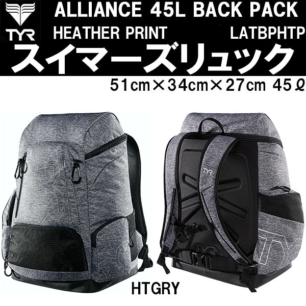 ●TYR(ティア)★ALLIANCE 45L BACKPACK★リュック★LATBPHTP