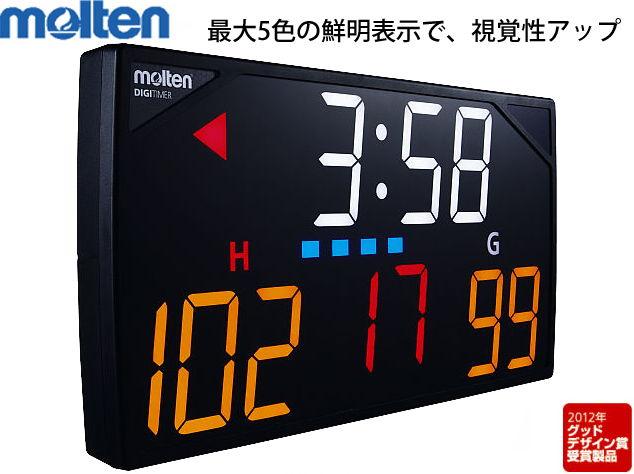 デジタイマ110X モルテン サッカー UX0110