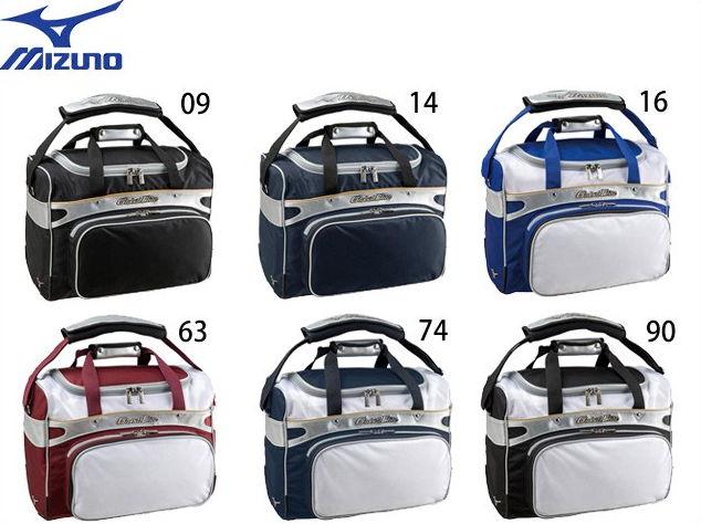 セカンドバッグ ミズノ グローバルエリート Mizuno 1FJD5011