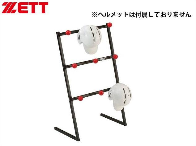【ゼット】 ヘルメット掛けスタンド BM592
