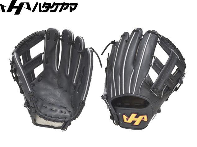 【ハタケヤマ】 硬式グラブ グローブ 2015 【硬式内野手】 V-06WB