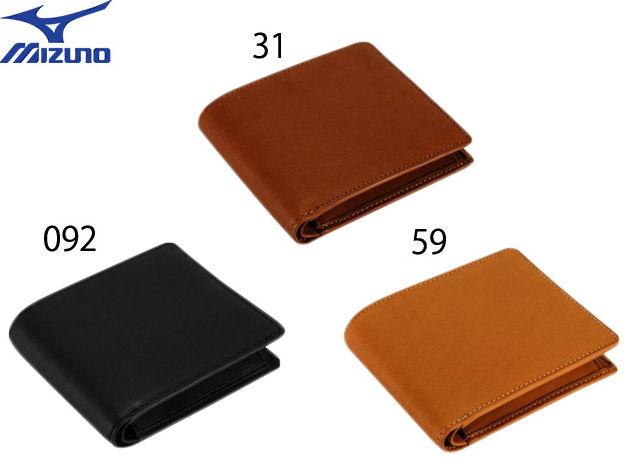 グラブ革 二つ折り財布 ミズノ 1GJYG00900