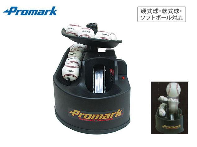 【Promark】 プロマーク バッティングトレーナー・トス対面2 トスマシーン 充電式 HT-89N