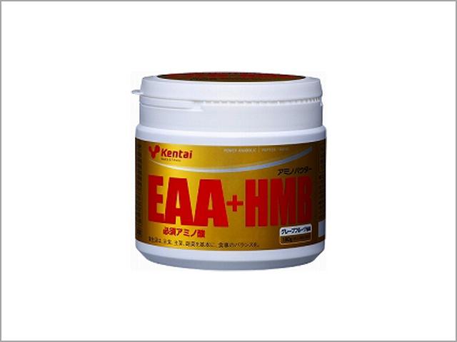健康体力研修所 サプリメント EAA+HMB イーエーエー プラス エイチエムビー Kentai K5108