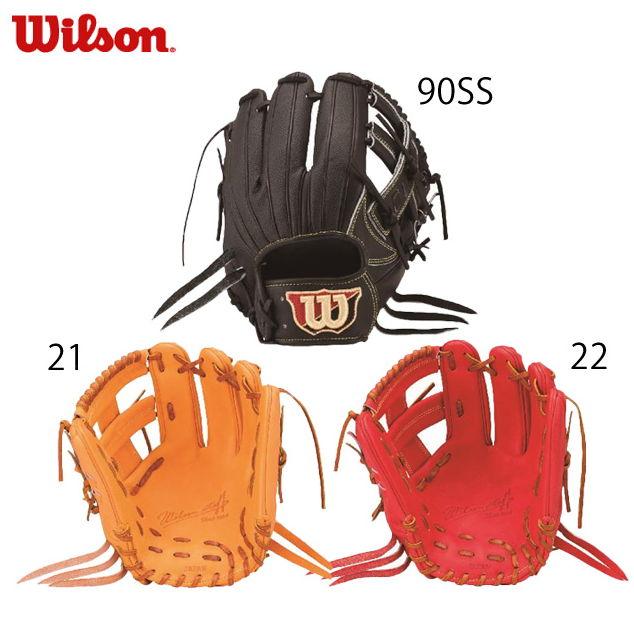 硬式グローブ ウィルソン グラブ WILSON STAFF DUAL 【硬式内野手】 WTAHWQD5T