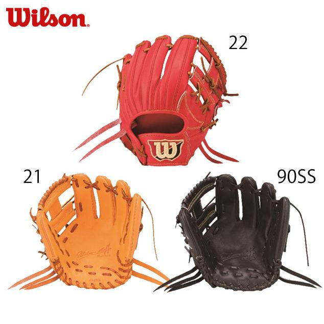 硬式グローブ ウィルソン グラブ WILSON STAFF DUAL 【硬式内野手】 WTAHWQD6H