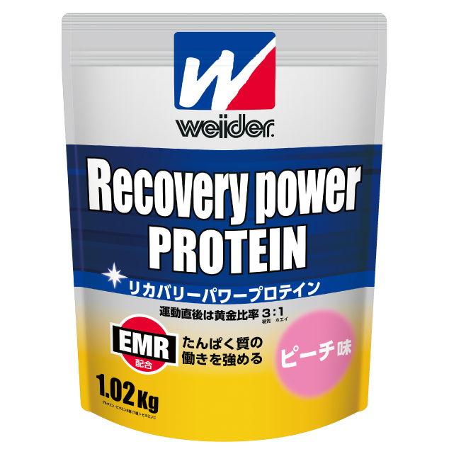 回復 運動直後 EMR配合 ピーチ味 【ウイダー】 リカバリーパワープロテイン 3.0kg 28MM12303