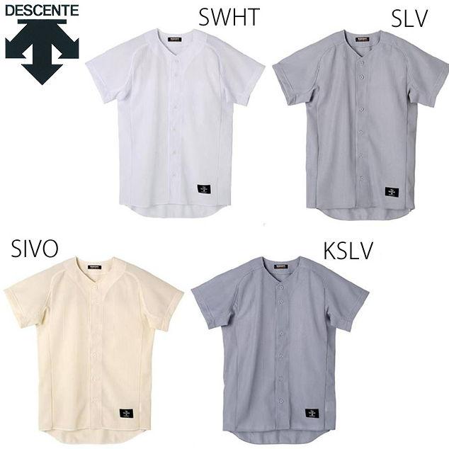 野球 デサント 学生試合用 ユニフォーム ボタンダウンシャツ STD50TA