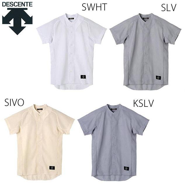 野球 デサント 学生試合用 ユニフォーム タチエリボタンダウンシャツ STD51TA