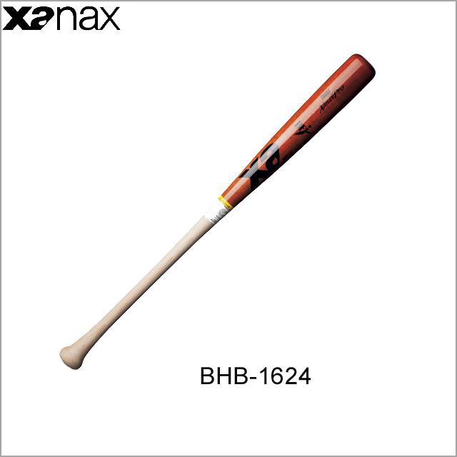 野球 一般 83.5cm 84cm 84.5cm 900g ザナックス xanax 硬式バット バーチ BHB-1624