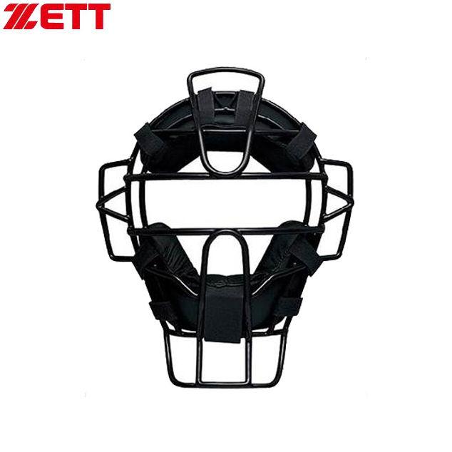 野球 アンパイア用品 SG基準対応 ゼット ZETT 硬式審判用 マスク BLM1170A