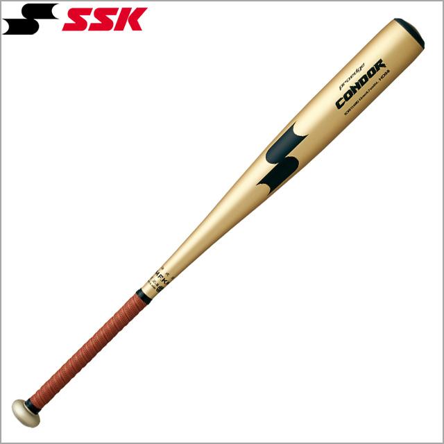 中学硬式バット 金属製 Proedge プロエッジ コンドルJH SSK/エスエスケイ 野球 SCK01JH17M-39