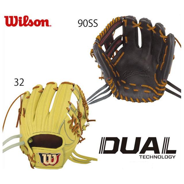 ウィルソン 硬式グローブ グラブ WILSON STAFF DUAL デュアル 限定カラー 【硬式内野手】 WTAHWDD6H