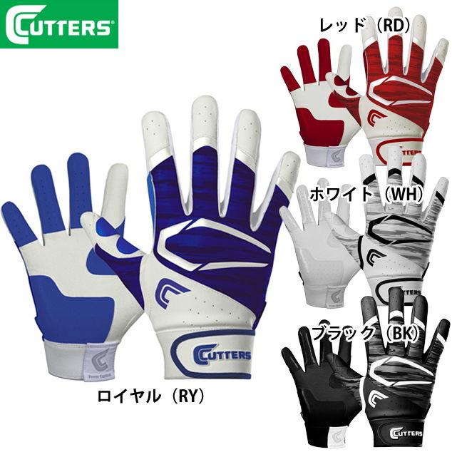 野球 バッティンググラブ 手袋 カッターズ パワーコントロール2.0 (両手用) B441 【ゆうパケット/メール便可】