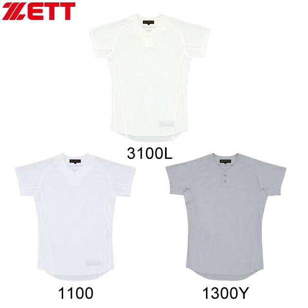 【ZETT/ゼット】 野球 プロステイタス ユニフォームシャツ BU515PS