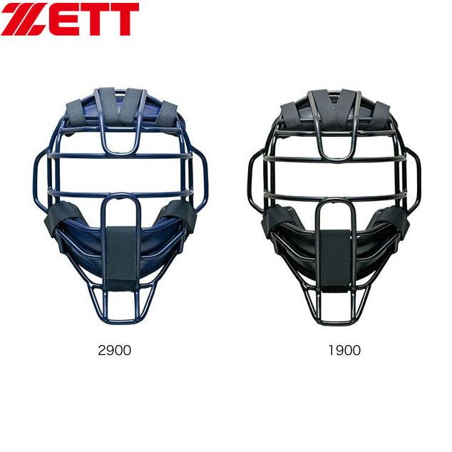 【ゼット】 野球 キャッチャー用 硬式用 マスク BLM1266