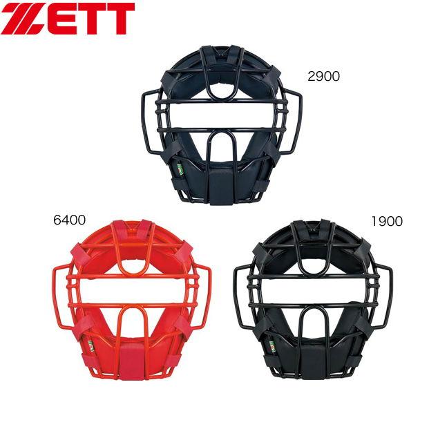 【ゼット】 野球 キャッチャー防具 軟式用マスク BLM3152A