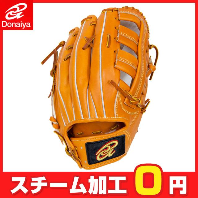 【ドナイヤ】 硬式グローブ グラブ 【硬式外野手】 DJO