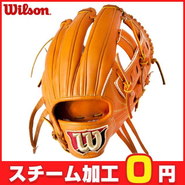 硬式グローブ グラブ ウィルソン 野球 WILSON STAFF DUAL 【硬式内野手用】 WTAHWQD5T-83