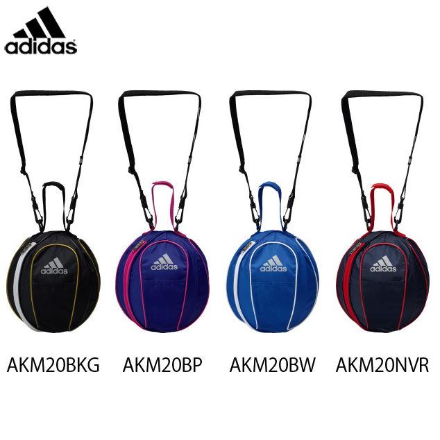 信憑 アディダス サッカーフットサル ボールバック 1個入れ 5号球まで収納可能 ボールバッグ サッカーボール入れ AKM20 現金特価 ケース