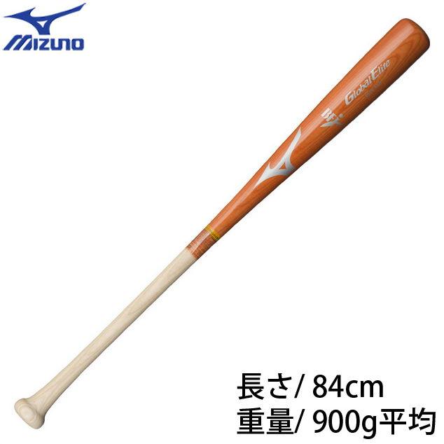 硬式バット 木製 アオダモ 近藤型 グローバルエリート ミズノ 野球 1CJWH13784-KK8