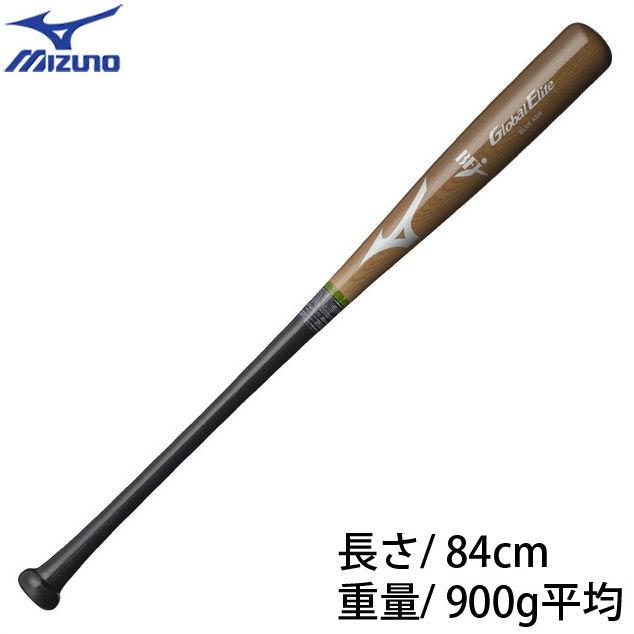 硬式バット 木製 アオダモ 村田型 グローバルエリート ミズノ 野球 1CJWH13784-SM25