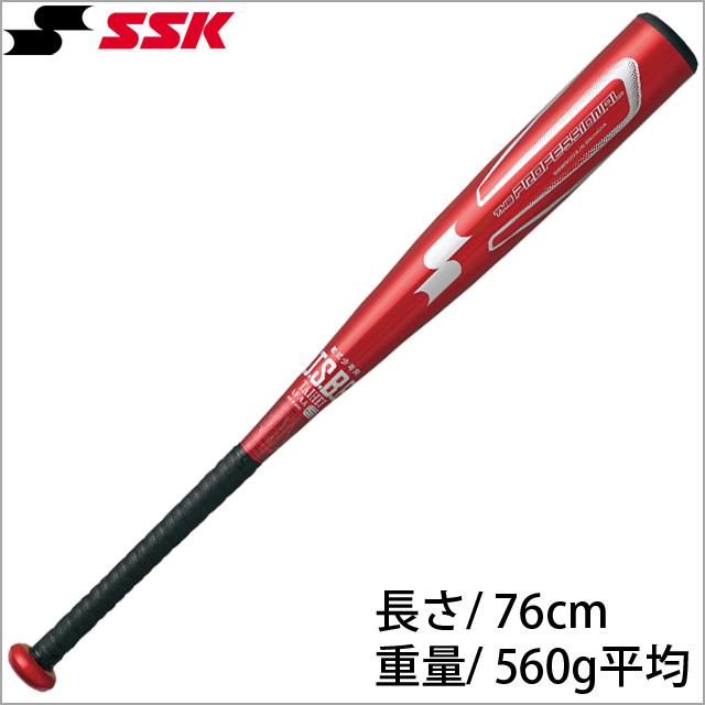 ミズノ(MIZUNO)1CJMY13374-ST9野球 バット少年軟式用 金属製プロフェッショナル18SS
