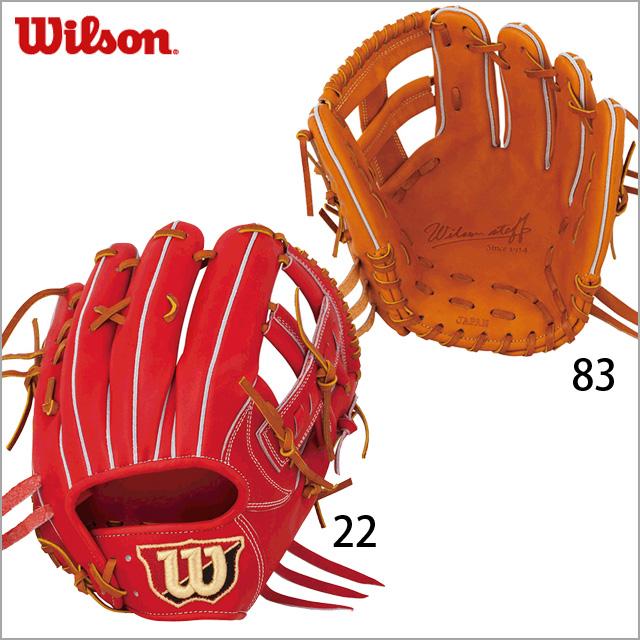 硬式グラブ ウィルソン 野球 グローブ WILSON STAFF サイズ6 【硬式内野手用】 WTAHWR5WT