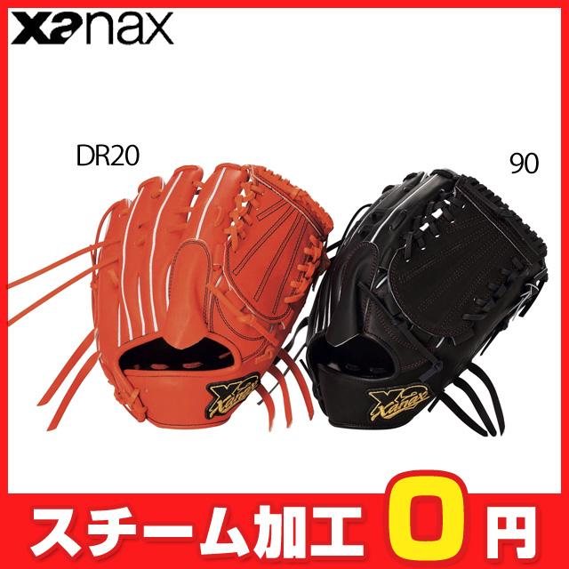 ザナックス 硬式グラブ グローブ トラストエックス 【硬式投手用】 BHG-12018