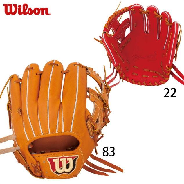 硬式グラブ ウィルソン 野球 グローブ WILSON STAFF 【硬式内野手用】 WTAHWR4YH