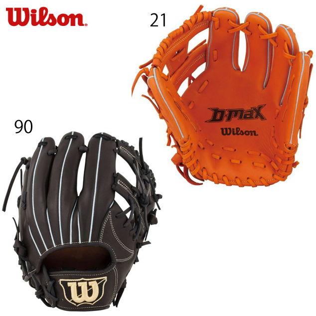 ウィルソン 軟式グラブ グローブ D-MAX ディーマックス 【軟式内野手用】 WTARDR69H